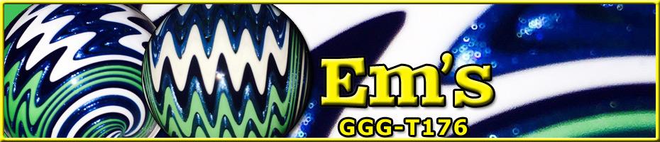 GGG-T176 Em's